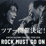 ROCK MUST GO ON